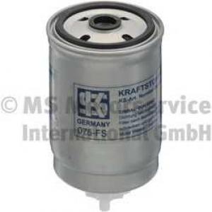 KS 50013075 Фильтр топливный 075_FS