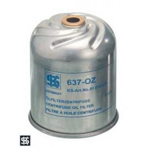 50013637 kolbenschmidt Масляный фильтр