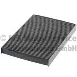 KOLBENSCHMIDT 50013942 Фильтр салона Smart угольный (пр-во KOLBENSCHMIDT)