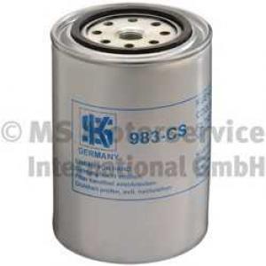 Фильтр для охлаждающей жидкости 50013983 kolbenschmidt - VOLVO FH 12  FH 12/340