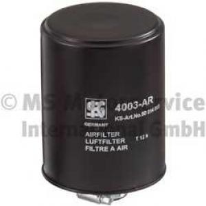 Воздушный фильтр 50014003 kolbenschmidt - VOLVO FL 7  FL 7/260