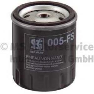 KOLBENSCHMIDT 50014169 Топливный фильтр 4169-FS (пр-во KS)