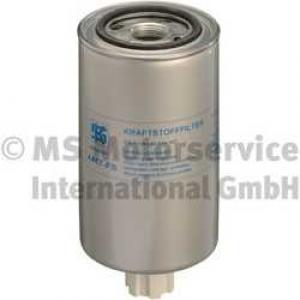 фильтр сепаратор (25 микрон) 50014447 kolbenschmidt -