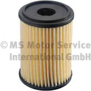 50014980 kolbenschmidt Топливный фильтр