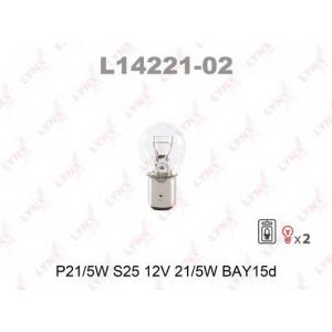 LYNX l14221-02 Лампа накаливания в блистере 2шт.