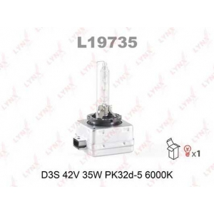 LYNX l19735 Лампа газоразрядная