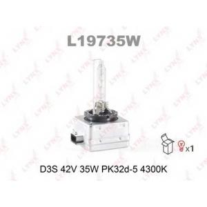 LYNX l19735w Лампа газоразрядная