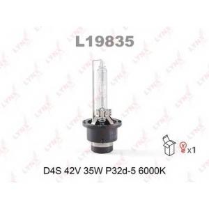 LYNX l19835 Лампа газоразрядная