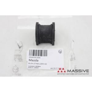 MAZDA G56428156A Втулка заднего стабилизатора