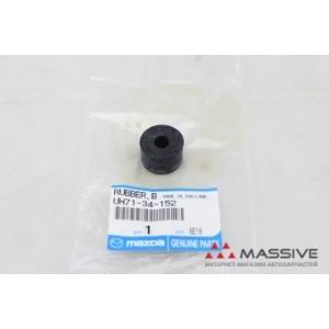 MAZDA UH7134152 Втулка стабілізатора