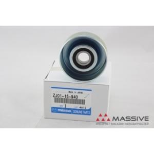 MAZDA ZJ0115940 Ролик паразитный приводного ремня