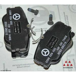 Колодки тормозные дисковые, к-кт. a0004209920 mercedes -