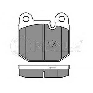 MEYLE 0252058816 Комплект тормозных колодок, дисковый тормоз