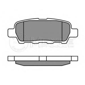 MEYLE 025 238 7114/W Тормозные колодки дисковые