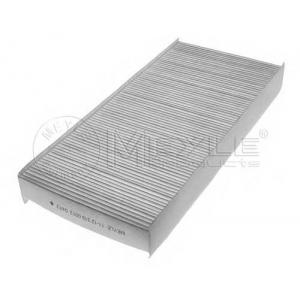 ������, ������ �� ���������� ������������ 11123190012 meyle - FIAT SCUDO ������ (270_) ������ 2.0 D Multijet