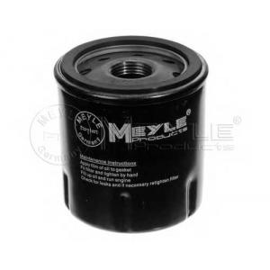 Масляный фильтр 16143220002 meyle - RENAULT CLIO I (B/C57_, 5/357_) Наклонная задняя часть 1.2 (5/357Y, 5/357K)