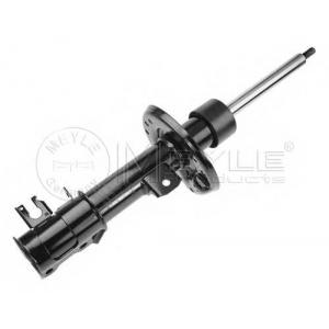 MEYLE 40-266230014 Shock absorber