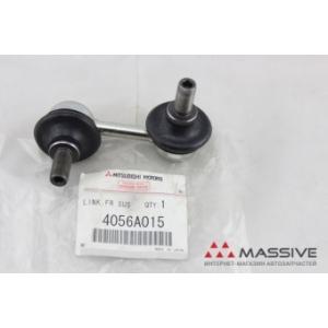 MITSUBISHI 4056A015 Тяжка стабилизатора