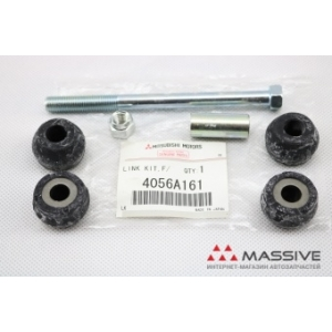 MITSUBISHI 4056A161 Стойка стабилизатора