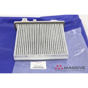 MITSUBISHI 7803A027 Filter ,Air Cabin