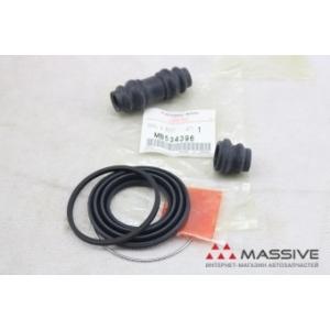 MITSUBISHI MB534396 Brake kit