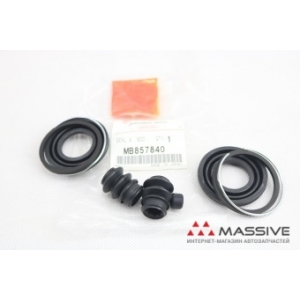 MITSUBISHI MB857840 Kit ,Brake Caliper