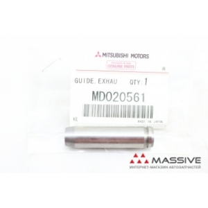 MITSUBISHI MD020561 GUIDE,EXHAUST VALVE