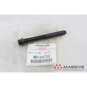 MITSUBISHI MD164738 BOLT,CYLINDER HEAD