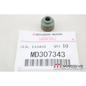 MITSUBISHI MD307343 Сальник клапана
