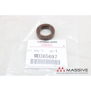 MITSUBISHI MD365697 Seal ,Oil Pump