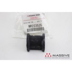 MITSUBISHI MR223535 Bushing ,Stabilizer