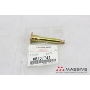 MITSUBISHI MR407742 Guide Pin ,Brake Cal