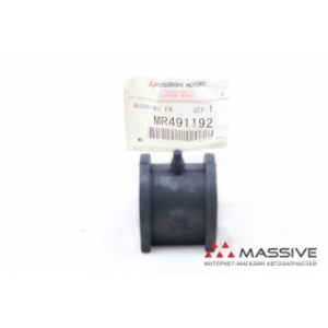 MITSUBISHI MR491192 Bushing ,Stabilizer