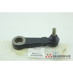 MITSUBISHI MR592811 ARM KIT,PITMAN