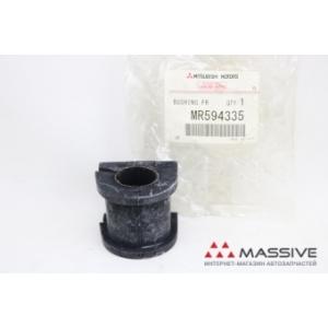 MITSUBISHI MR594335 Втулка стабилизатора переднего