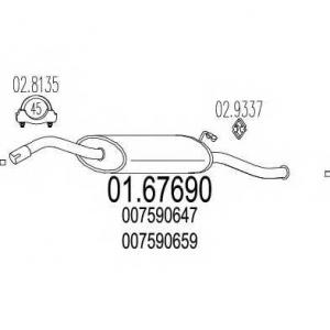 MTS 01.67690 Задняя часть выхлопной системы (Глушитель).