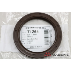 MUSASHI T1264 4,90