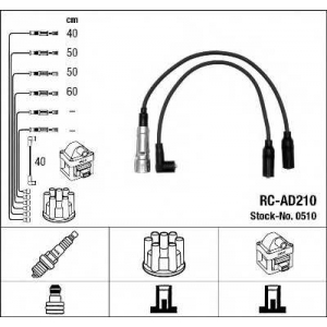 �������� �������� ��������� 0510 ngk - AUDI 80 (81, 85, B2) ����� 1.8 CC quattro (85Q)