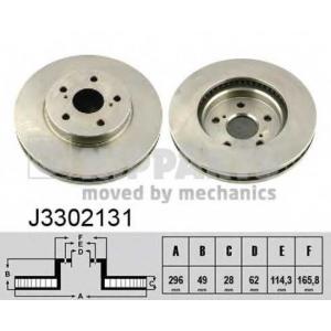 NIPPARTS J3302131 Диск гальмівний