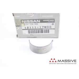 NISSAN 12111-17M00 Вкладыши к-т неориг