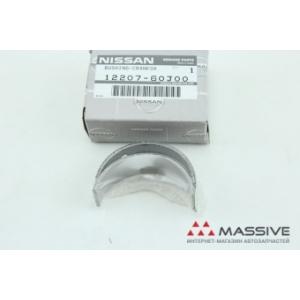 NISSAN 12207-60J00 Вкладыши к-т неориг