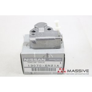 NISSAN 130706N21A