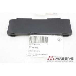 13085ad215 nissan