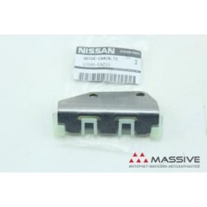 13085ea210 nissan