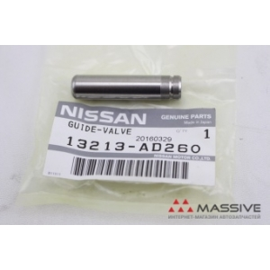 NISSAN 13213AD260 GUIDE-VALVE