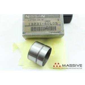 NISSAN 1323140L05