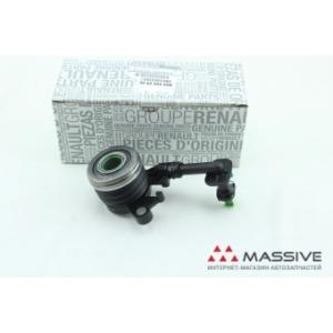 NISSAN 30620-00Q0J Cylinder ,Clutch Sla
