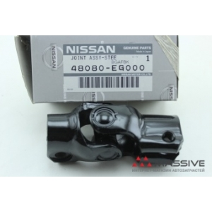 NISSAN 48080EG000 Кардан рулевой 48080EG000