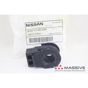 NISSAN 54613JD03A Втулка стабилизатора