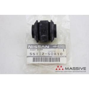 NISSAN 55152-50A10